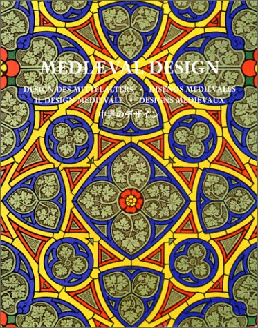 Medieval Design par Pepin Van Roojen
