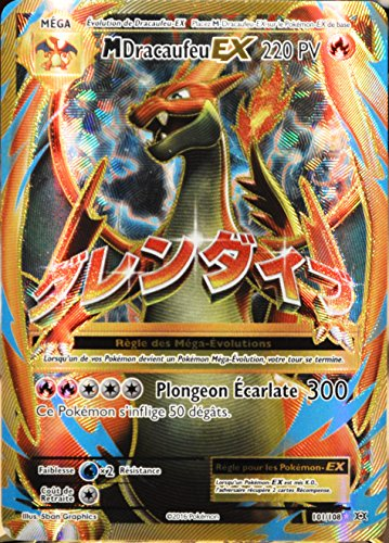 carte Pokémon 101/108 Méga Dracaufeu EX 220 PV - FULL ART