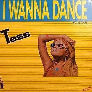I wanna dance (maxi 45 tours)