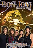 BON JOVI 2016 UK LARGE A3 SIZE WALL CALENDAR BRAND NEW & FACTORY SEALED BY DREAM