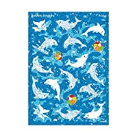 Dynamic Dolphins Sparkle Stickers