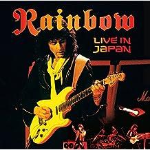 Live in Japan 1984 [Remasterin