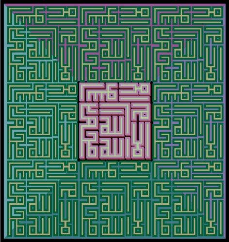 T-Shirt E1022 Schönes T-Shirt mit farbigem Brustaufdruck - Logo / Grafik - Comic Design - sehr schönes islamisches Ornament Weiß