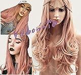 Vébonnie Rose Pink Lange Gewellte Synthetische Perücken Für Frauen Schöne Rosa Perücken 22 Zoll