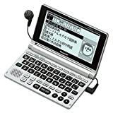 SHARP Papyrus Electronic Dictionary | PW-AM700-S Silver (japan import)