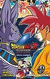 Dragon Ball Z La batalla de los dioses - Planeta Cómic - 02/10/2014
