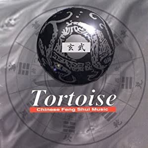 Tortoise [Import USA]