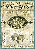 Poster, islamische Kunst, zwei Wildschweine, Iran,