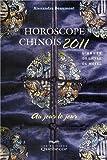 Horoscope chinois 2011 au jour le jour - L'année du lièvre de métal