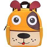 Mochila Infantil para Niños Primaria Pequeña Guardería Mochila Preescolar para Niños de 2-5 Años Dibujo de Animal Lindo (Cach