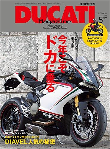 DUCATI Magazine(ドゥカティーマガジン) Vol.67 2013年5月号[雑誌] (Japanese Edition)