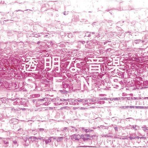 Tomei Na Ongaku 2 [B-CD] [Ltd. (Limited S/n Ed)