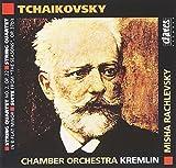 Tschaikowsky: Streichquartette Rachlevsky