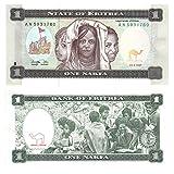 Eritrea billete uno nakfa emitida por Banco de Eritrea para los coleccionistas de billetes / 1997