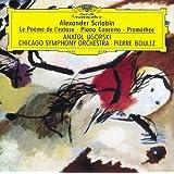 Scriabin: Le Poème de l'extase; Piano Concerto; Prométhée