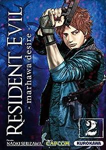 """Afficher """"Resident evil n° 2"""""""
