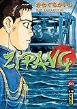 Zipang, tome 40