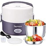 Skymore Boîte à Lunch électrique, Lunch Box Chauffante Portable,Cuiseur à Vapeur Multifonctionnel avec Bols en Acier…