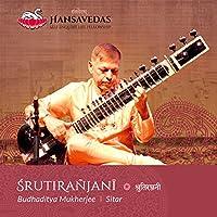 SrutiRanjani - Lingering Cosmic Symphony