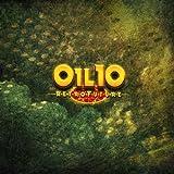 Songtexte von Oil 10 - Retrofuture