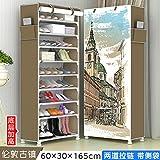 LILYJ-Shoe Cabinet Polvo doméstico simple armario de tela madera multicapa ensamblada con cremallera simple y moderno zapato de tela Oxford,B1