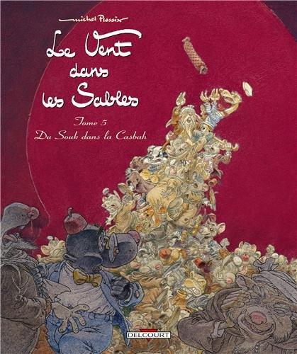 """<a href=""""/node/17287"""">du souk dans la kasbah</a>"""