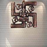 Ratnatraya Om Ganesha Swastika Wall/Door Hanging for Entrance Vastu Decor Spiritual Showpiece, Home,24 x 2 x 24cm (Brown)