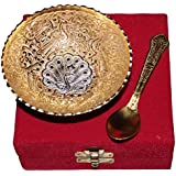 White Box Silver And Golden Plated Peacock Circular Bowl 4 Inch With Spoon Decorative Handicraft Gift Item Showpiece