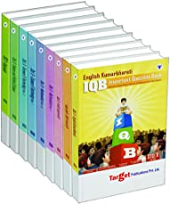 Std. 10th IQB English Medium Entire Set, (MH Board) (Combo of 9 Books viz; English, Hindi, Marathi, Maths (2), Science (2), History and Geography Book)