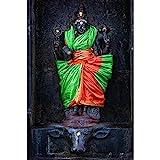 Pitaara Box PB Goddess Durga Temple Darasuram, Tamil Nadu India Peel & Stick Vinyl Wall Sticker 20 x 30inch