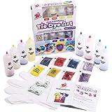 TBC The Best Crafts 8 Colours Tie Dye Kit. 65 Pieces Super Value Pack, With Bonus Tie Dye Powder Refiils Packs