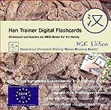 Han Trainer Digital Flashcards (HSK Edition): Digitale Chinesisch-Lernkarten für HSK