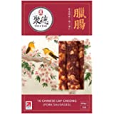 Tsui Tak Chinese Pork Sausages Original Flavour (10 pieces) 454g