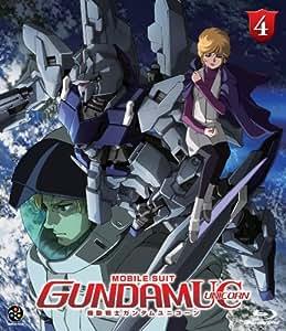 Mobile Suit Gundam Unicorn Vol. 4 [Blu-ray]