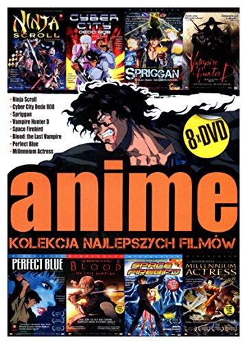 Kolekcja najlepszych filmow anime: Ninja scroll / Cyber City Odeo 808 / Spriggan / Vampire Hunter D. / Space Firebird / Blood the last vampire / Perfect Blue / Millenium Actress [BOX] [8DVD] (Keine deutsche Version) - Mami-box
