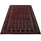 Orientteppich für Wohnzimmer kurzflor Pflegeleicht Orientalisch Traditional Afghanischer Muster Oeko Tex Standarts Rot , Maße:200x290 cm