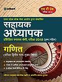 Best Books For Teachers - UPPSC LT Grade Assistant Teacher Ganit Guide 2018 Review