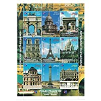Stamps for collectors - perforfated stamp sheet featuring famous French Buildings / Paris 1999 / Eiffel Tower / Louvre / Notre Dame / Madagascar