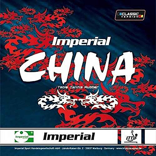 Imperial Belag China Classic, 1,5 mm, rot