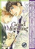 Good Morning (Yaoi Manga) (English Edition)