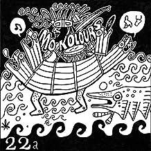 Meroe Ep [Vinyl Single]