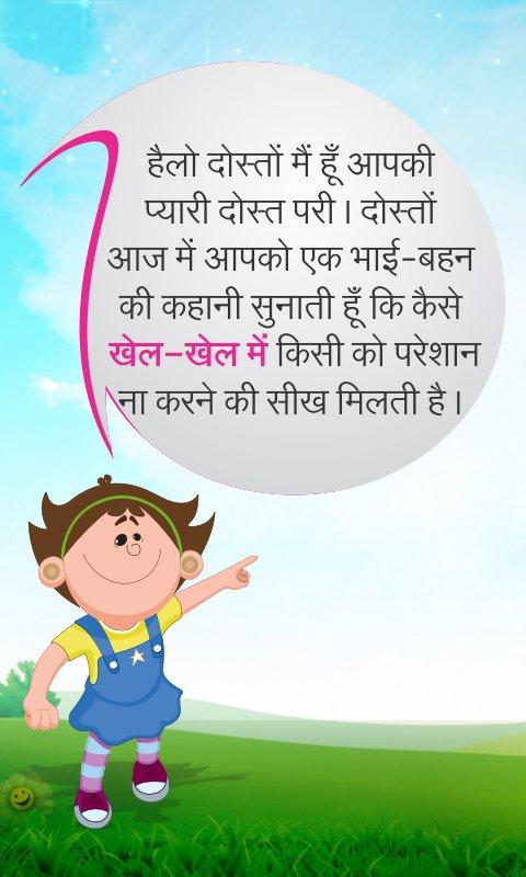 toutes les nouvelles chansons hindi téléchargement gratuit 2015
