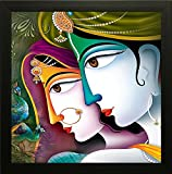 #6: Krishna Painting    Radha krishna painting    Krishna poster    Krishna wall stickers    PPD exclusive Framed Wall Art Paintings for Living room and Bedroom. Frame size (12 inch x 12 inch, (Wood, 30 cm x 3 cm x 30 cm, Special Effect Textured)