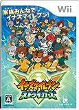 Inazuma Eleven Strikers [Importación Japonesa]