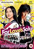 For Love's Sake [DVD]