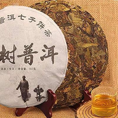 Thé au puer yunnan Chine 357g (0.79LB) Pu erh gâteau au thé puer thé au printemps cru thé fermenté à la main pu'er vieux arbres puerh feuille d'or Lincang thé vert thé chinois cru pu-erh