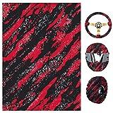 Youliy - Film hydrographique hydrographique - Idéal pour une utilisation sur les pièces automobiles, les jantes, les tasses, les chapeaux rigides - Couleur rouge X-Large
