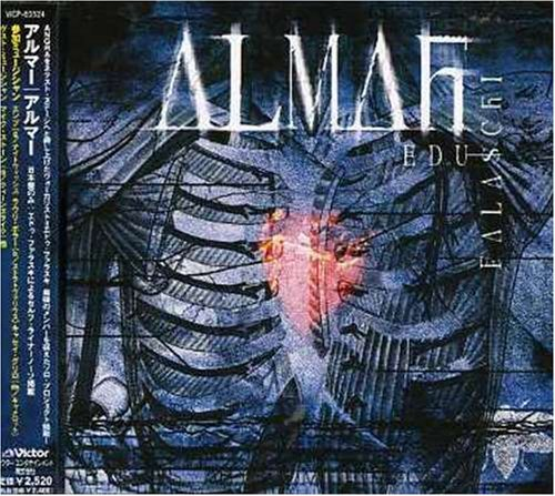 Almah by Edu Falaschi (2006-07-26)