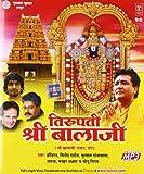 #4: Tirupati Shri Balaji
