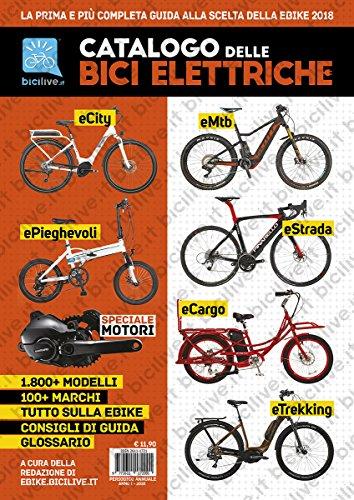 Catalogo delle bici elettriche 2018